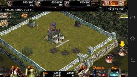 Kingdom Conquest II:ポイント5