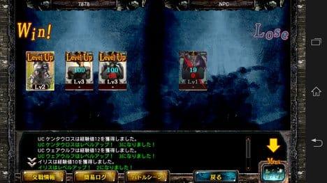 Kingdom Conquest II:ポイント7