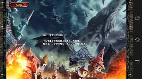 Kingdom Conquest II:重厚なファンタジー世界を構築。