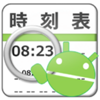 『時刻表が一目で分かるアプリ:トレインタイマー』~もう乗り遅れない!電車出発までカ...