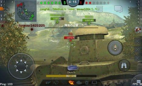 World of Tanks Blitz:PC版、ios版に続きAndroidでも遊べるようになった。