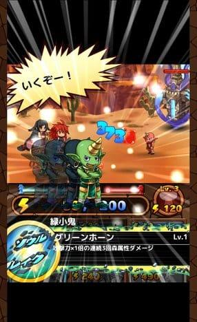大乱闘!!ドラゴンパレード:ポイント4