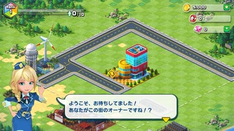 ランブル・シティ(Rumble City):ポイント2