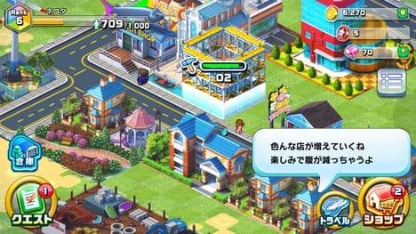 ランブル・シティ(Rumble City):ポイント5