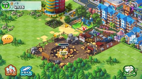 ランブル・シティ(Rumble City):ポイント7