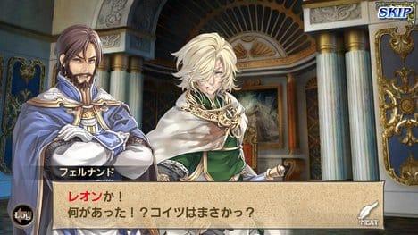 オルタンシア・サーガ -蒼の騎士団-:ポイント2