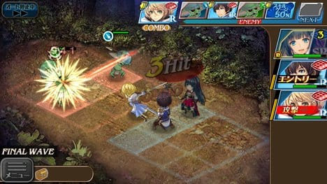 オルタンシア・サーガ -蒼の騎士団-:戦闘中も喋りまくりだ。ぼうっとしていては負けるリアルタイムの戦い。