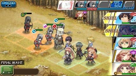 オルタンシア・サーガ -蒼の騎士団-:攻撃の順番、スキル発動、いろんな駆け引きが必要だ。