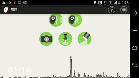 Kiki-Kaki (Free) : Recorder:画面右下のアイコンをタップすることで機能が選択できる