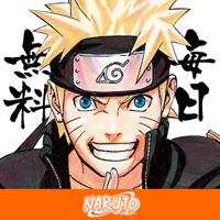 NARUTO-ナルト- 無料マンガ連載&アニメ放送公式アプリ