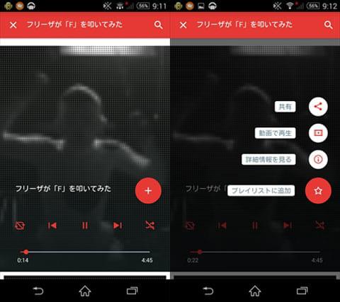 NicoBox(ニコボックス)音声特化ニコニコ動画プレイヤー:プレイヤー画面(左)プレイヤーのメニュー(右)