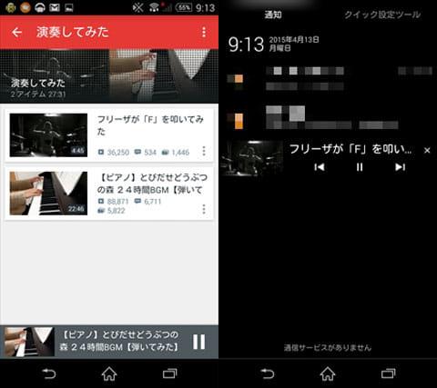 NicoBox(ニコボックス)音声特化ニコニコ動画プレイヤー:プレイリストに追加された曲(左)通知領域の操作メニュー(右)