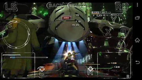 FINAL FANTASY XIII:敵とのバトルで頑張っているライトニングさん