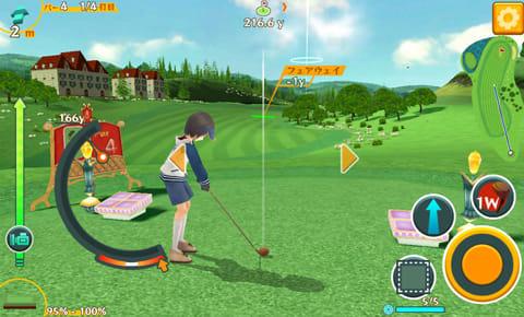 スマホでゴルフ! ぐるぐるイーグル 【無料スポーツアプリ】:ポイント3