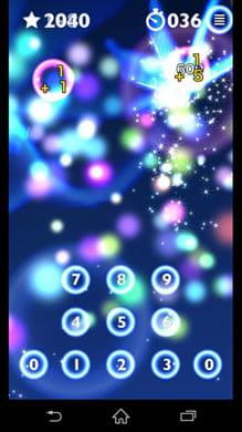 ゲームで暗算&脳トレ!HAMARU 究極の算数・計算アプリ!