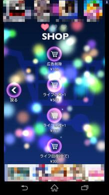 ゲームで暗算&脳トレ!HAMARU 究極の算数・計算アプリ!:連続して遊ぶには課金が必要