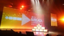 dビデオ MIKATA CONFERENCE2015