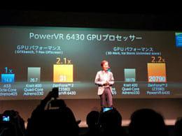 「ZenFone 2」の日本向け発表会にはジョニー・シー会長が来日しプレゼンを行った