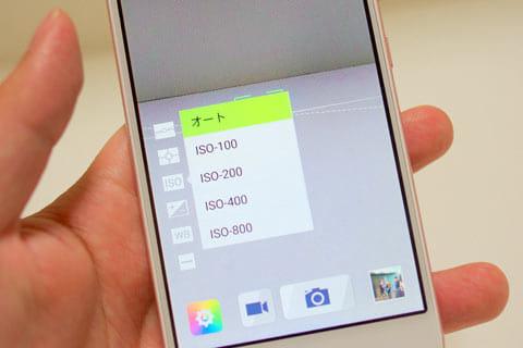 「g02」と「g03」のカメラは細かい設定変更が可能