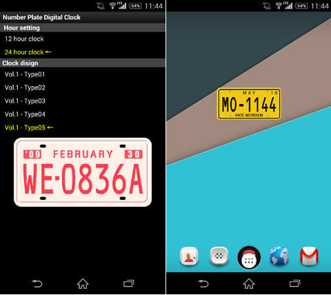 Number Plate Digital Clock:設定画面(左)5種類のデザインから選べる(右)