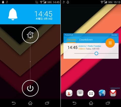 Radio Alarm Clock - PocketBell:アラーム起動中(左)ウィジェットは2種類ある(右)