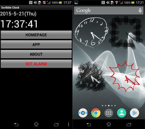 らくがき時刻:時刻の詳細(左)デザインは色々(右)