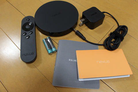 Nexus Playerの同梱物