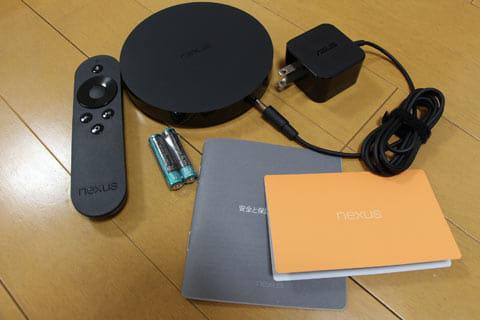 Nexus Playerの同梱物