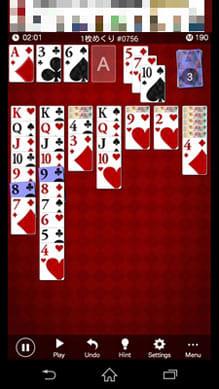ソリティア 1000 - 全問解ける問題!無料で解答付き:「HINT」をタップすると、どのカードを移動すべきか教えてくれる