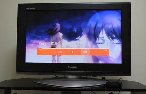 映画も上映中の「寄生獣」のアニメ版を視聴
