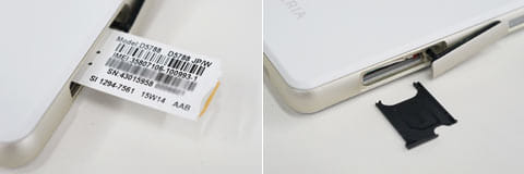 SIMカードのトレイは、microSIM。隙間にあるペーパーを引っ張りだすと、端末の製造番号を含む情報がチェックできる