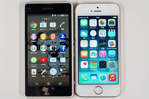 左から「Xperia J1 Compact」、「iPhone5 S」