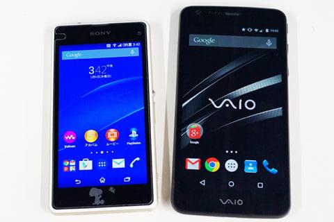 「Xperia J1 Compact」(左)と「VAIO Phone」(右)で通信速度を検証