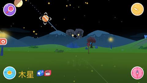 Star Walk™ Kids:月や太陽系の惑星も表示される
