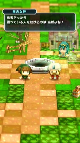 はらぺこ勇者と星の女神 -パズルRPG-:ポイント2