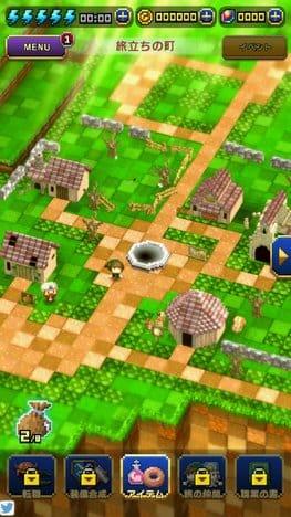 はらぺこ勇者と星の女神 -パズルRPG-:ポイント3
