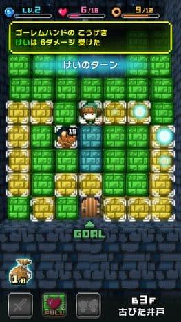 はらぺこ勇者と星の女神 -パズルRPG-:できるだけ多くのブロックを連鎖で壊しながらモンスターを攻撃しよう!
