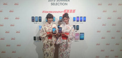 【速報】auが2015年夏モデルを発表!スマートフォン7機種