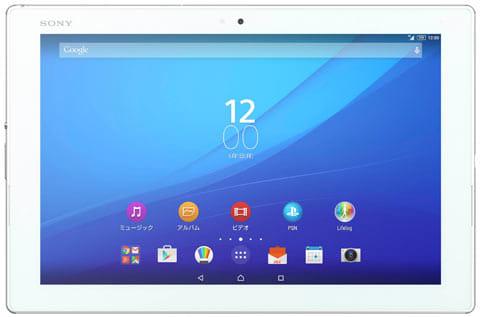 Xperia™ Z4 Tablet