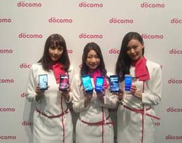 NTTドコモが2015年春モデルを発表