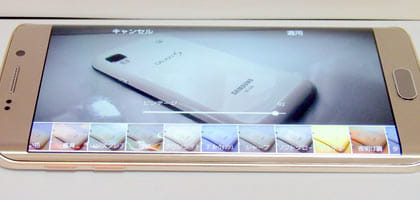 最新「Galaxy S6 edge」を試してみた!まるでデジタル一眼みたい?!(SC-04G)