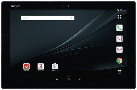 Xperia™ Z4 Tablet SO-05G