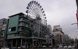 スマホで撮影した動画を倍速再生してみた ~観覧車「Sky-Boat」in 名古屋~