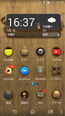 Steam Punk Hola Launcher Theme
