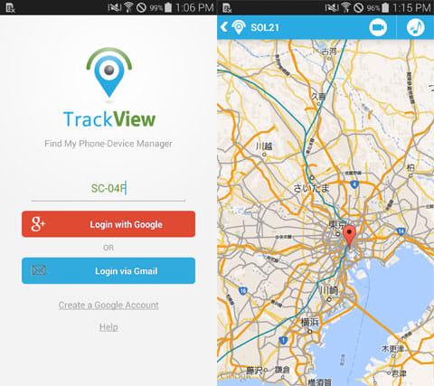 盗難防止-位置追跡:Googleアカウントでログイン(左)現在地を即発見できる(右)