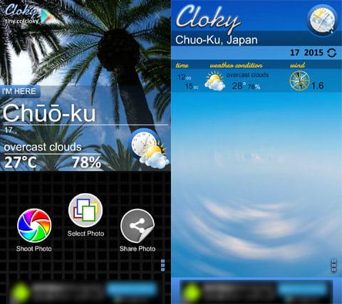 天気予報:現在地の天気予報(左)時間帯別天気予報(右)