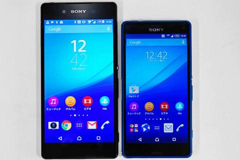 「Xperia Z4」(左)と「Xperia A4」(右)