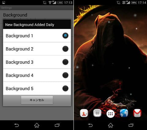 死神のライブ壁紙:設定画面(左)赤みがかったイラストもなかなかオシャレ(右)