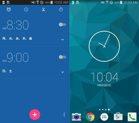 時計:タイマー機能(左)ウィジェット機能(右)