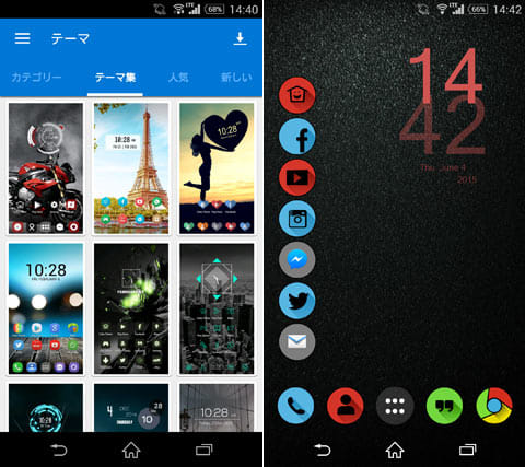 Cobo Launcher 簡単に美しく:テーマ選択画面(左)テーマを適用(右)